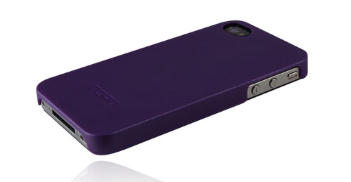 iphone 4 cases amazon. Hard Shell iPhone 4 Case
